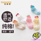 兒童襪子純棉3-5-7-9歲秋冬女童男襪子小孩寶寶襪子中大童