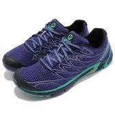 Merrell 戶外鞋 Bare Access ARC 4 紫 藍 低筒 戶外健身鞋款 輕量越野 運動鞋 女鞋【PUMP306】 ML37754