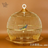 圓形玄鳳文鳥珍珠金屬籠裝飾觀賞籠繁殖鸚鵡籠鳥籠子 完美情人館YXS