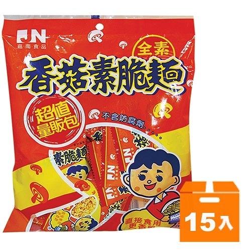 嘉南食品 香菇素脆麵 240g (15入)/箱【康鄰超市】