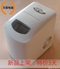 110V臺灣定制家用制冰器小型商用冰塊機子彈頭制冰機 NMS蘿莉新品