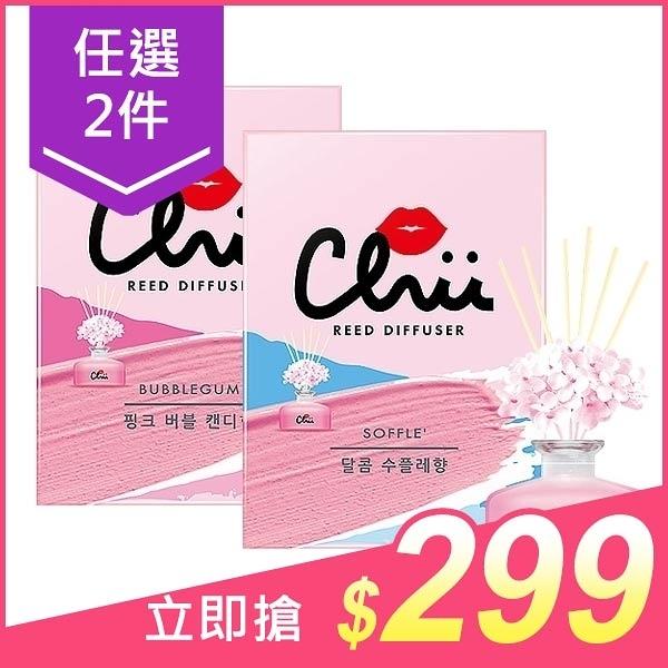 (任2件$299)CHU 戀愛能量室內香氛(150ml) 款式可選 【小三美日】香竹/芳香劑