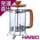 HARIO 橄欖木濾壓咖啡壺600mlCPSW-4-OV【免運直出】