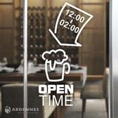【ARDENNES】營業時間貼 / 開店時間 / 店面、公共場所 防水貼紙  PCT007歡樂暢飲