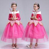 萬圣節兒童服裝衣服女童長袖白雪公主裙女孩睡美人公主裙演出禮服