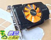 [106玉山最低網 裸裝二手] 索泰GTX650 品牌機升級遊戲顯卡 秒華碩650TI 750 950 1050