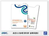 STC 螢幕保護貼 PANASONIC LX7 SAMSUNG EX2 專用 高透光率 抗靜電 抗刮 厚矽膠