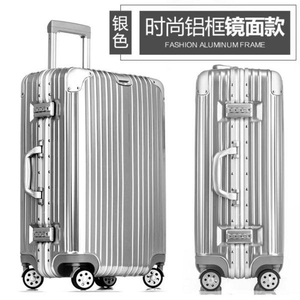 行李箱女萬向輪拉桿箱韓版旅行箱男鋁框24寸密碼20學生28皮箱包26【限時八八折】JY