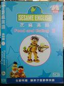 影音專賣店-O13-134-正版VCD*動畫【芝麻美語-食物篇2】-英語發音