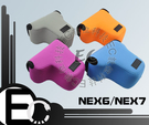 【EC數位】SONY NEX6/NEX7 潛水布材質 防潑水 收納方便 重量輕巧 相機套 相機包