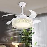 雙十一特價 風扇燈風扇燈吊扇燈客廳家用餐廳電風扇裝飾隱形吊扇燈臥室