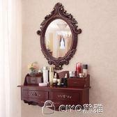壁掛梳妝台鏡小戶型臥室韓歐式現代簡約迷你白色化妝台梳妝桌igo ciyo黛雅