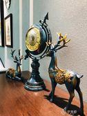 地球儀 歐美式創意地球儀擺件家居客廳辦公室內書房桌面家裝飾品時鐘擺設 伊芙莎YYS