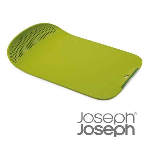 《Joseph Joseph英國創意餐廚》洗濾兩用弧型砧板(綠)