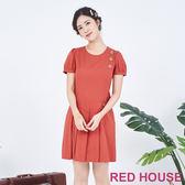 【RED HOUSE-蕾赫斯】金釦百摺裙洋裝(共二色)