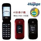 『鴻基 Hugiga A6 老人機』 4G摺疊手機 銀髮族 大字鍵 大字體 孝親手機 保固一年 聯強公司貨