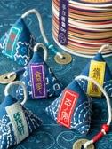8折免運 香包 香囊DIY材料包小香包天然薰衣草手工刺繡端午節