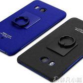imak HTC U11 手機殼U11保護殼磨砂外殼薄HTC U11plus手機保     非凡小鋪