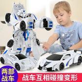 電動玩具 變形合體金剛機器人無線遙控車充電動汽車3-6周歲2兒童玩具車男孩igo 俏腳丫