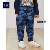 Gap男嬰幼童 純棉繫帶迷彩休閒褲 兒童長褲褲子358926-藍色迷彩