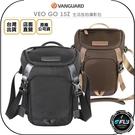 《飛翔無線3C》VANGUARD 精嘉 VEO GO 15Z 生活旅拍攝影包◉公司貨◉單眼側背包◉相機斜背包