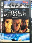 挖寶二手片-U02-018-正版DVD-電影【奪寶大作戰】-(直購價) 喬治克隆尼 馬克華柏格 冰塊酷巴 史派克