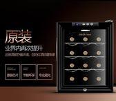 電子紅酒櫃 Fasato/凡薩帝 FST12雙核雙晶片葡萄酒櫃智慧觸控恒溫茶葉電子紅酒櫃 免運 DF