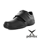 新品-PAMAX 帕瑪斯【超彈力氣墊、頂級廚師鞋】紳士型防滑工作鞋、止滑安全鞋 ※ PA9501H男女