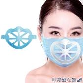 口罩支架 兒童成人口罩支架防悶不貼嘴鼻不沾口紅非一次性內托支撐架透氣 快速出貨