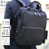 現貨【NEOPRO】日本機能包 醫生背包大開口 USB充電後背包 電腦PC專用夾層 輕量 雙肩包【2-772】