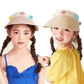 韓版兒童草帽女童遮陽帽子女寶寶空頂防曬沙灘帽折疊大帽檐春夏季