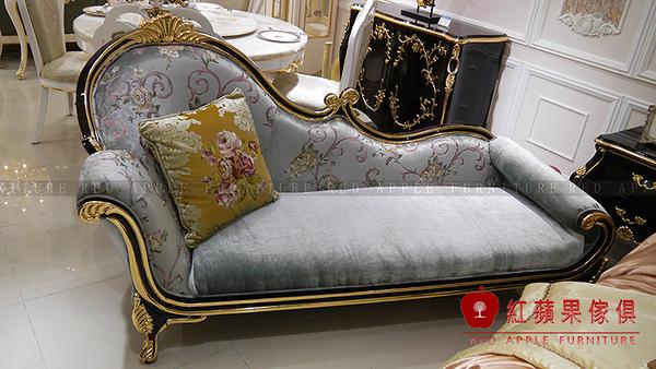 [紅蘋果傢俱] MDS-37 新古典系列 貴妃椅 單人位 椅子 數千坪展示