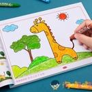 兒童涂色畫畫本寶寶填色畫畫書繪本益智圖畫【淘嘟嘟】