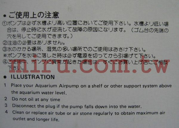 【西高地水族坊】藍波EP-9000 雙孔無段微調式空氣幫浦