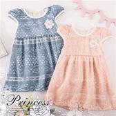 【封館5折】唯美織花網雙層假兩件小飛袖洋裝-2色(290324)