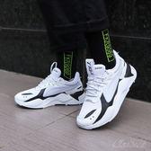 【現貨】PUMA RS-X CODE 黑 白 泫雅著用 代言 老爹鞋 女鞋 基本 百搭 內增高 369666-01