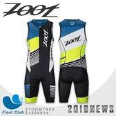 【ZOOT】男款超低水阻彈力布無袖連身鐵人服 Z180601401