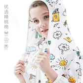 童装 兒童防曬衣純棉男童女童薄款洋氣開衫夏裝小女孩寶寶外套空調服 coco衣巷