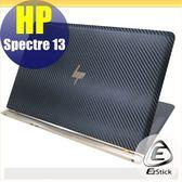 【Ezstick】HP SPECTRE 13 專用 Carbon黑色立體紋機身貼 (含上蓋、鍵盤週圍、底部) DIY包膜