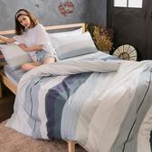 #U087#舒柔超細纖維3.5x6.2尺單人床包+枕套+雙人被套三件組台灣製/天絲絨
