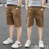 男童短褲童裝男童夏季短褲薄款2021新款兒童五分褲中大童中褲休閒寬鬆褲子 嬡孕哺 免運