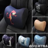 汽車頭枕護頸枕靠枕頸枕記憶棉靠墊枕車內車載座椅頸椎枕用品四季 橙子精品