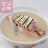 『紅豆食府』杭州老鴨煲