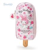 日本限定 三麗鷗 美樂蒂 水果冰棒造型 收納袋 / 筆袋 / 鉛筆盒