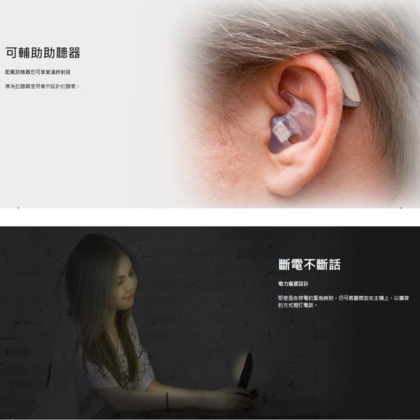 【現在買就送側背包】Panasonic 國際牌 DECT 中文數位無線電話 KX-TGE612 TWB