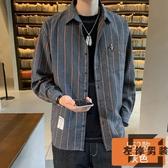長袖條紋襯衫男外套韓版潮流上衣休閒襯衣寬松【左岸男裝】
