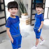男童套裝兒童裝5男童夏裝套裝夏7短袖8小孩9男孩10衣服12歲4潮 mc6745『優童屋』