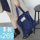 (全館一件免運)DE shop -無印良品原宿單肩包帆布環保購物袋兩用購物包(X-268)
