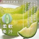 最低210元起【果之蔬-全省免運】台灣綠...