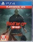 PS4遊戲 PlayStation Hits十三號星期五 Friday the 13thTheGame中文版 【玩樂小熊】